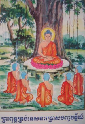 BuddhaVipassana