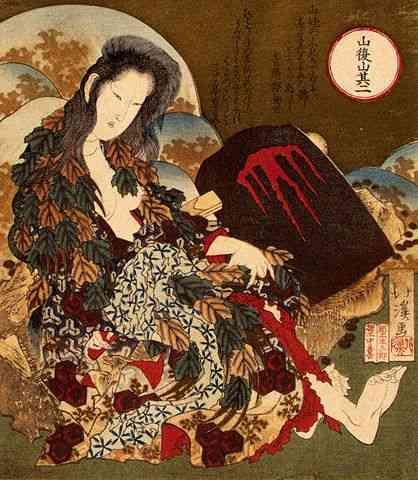 Hokusai_Yamauba